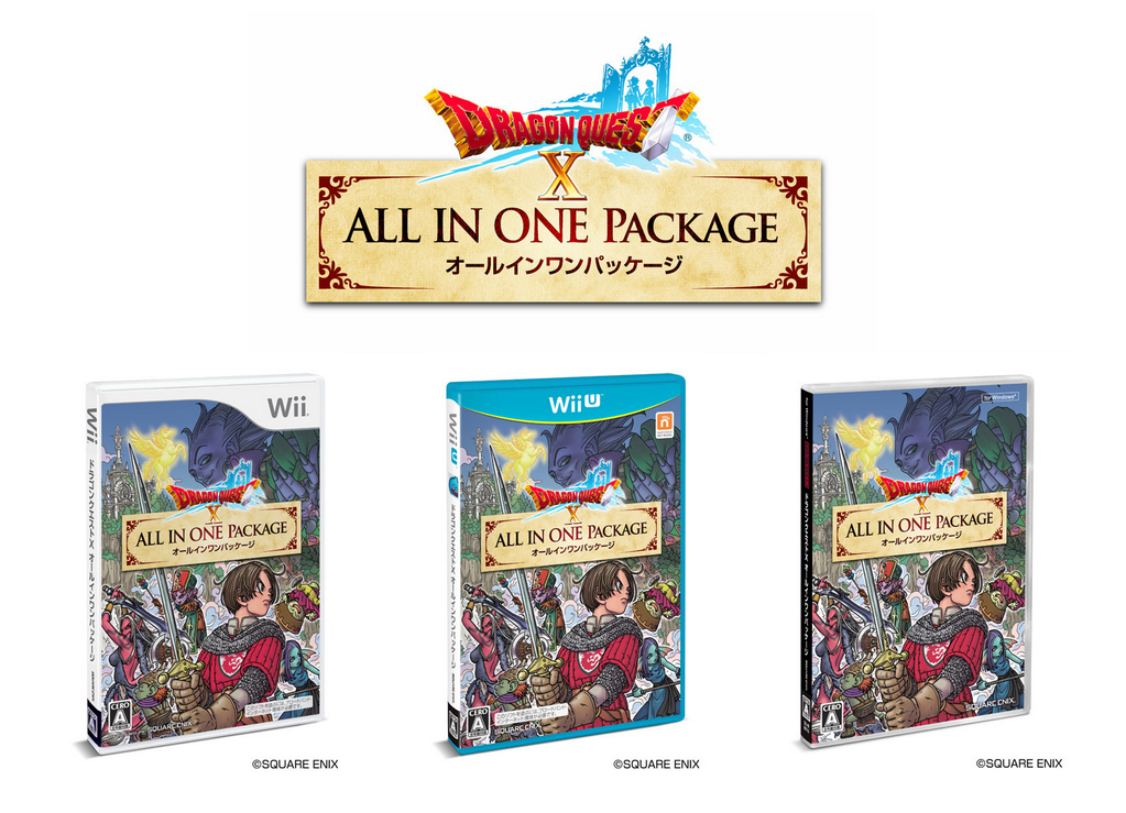 Dragon Quest X : All in One  Dq10