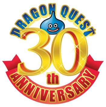 30th Dragon Quest