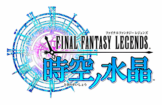 Final Fantasy Legends: Toki no Suishô