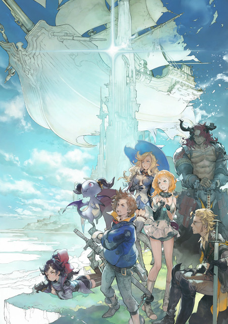 Final Fantasy Legend : le Cristal de l'Espace Temps