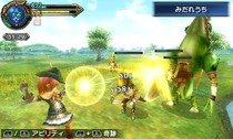 Final Fantasy Explorers
