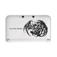 FINAL FANTASY EXPLORERS-ULTIMATE BOX- Nintendo 3DS LL Body Hardcover