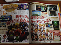 Theatrhythm Final Fantasy: Curtain Call - Double-page FAMITSU 1/2