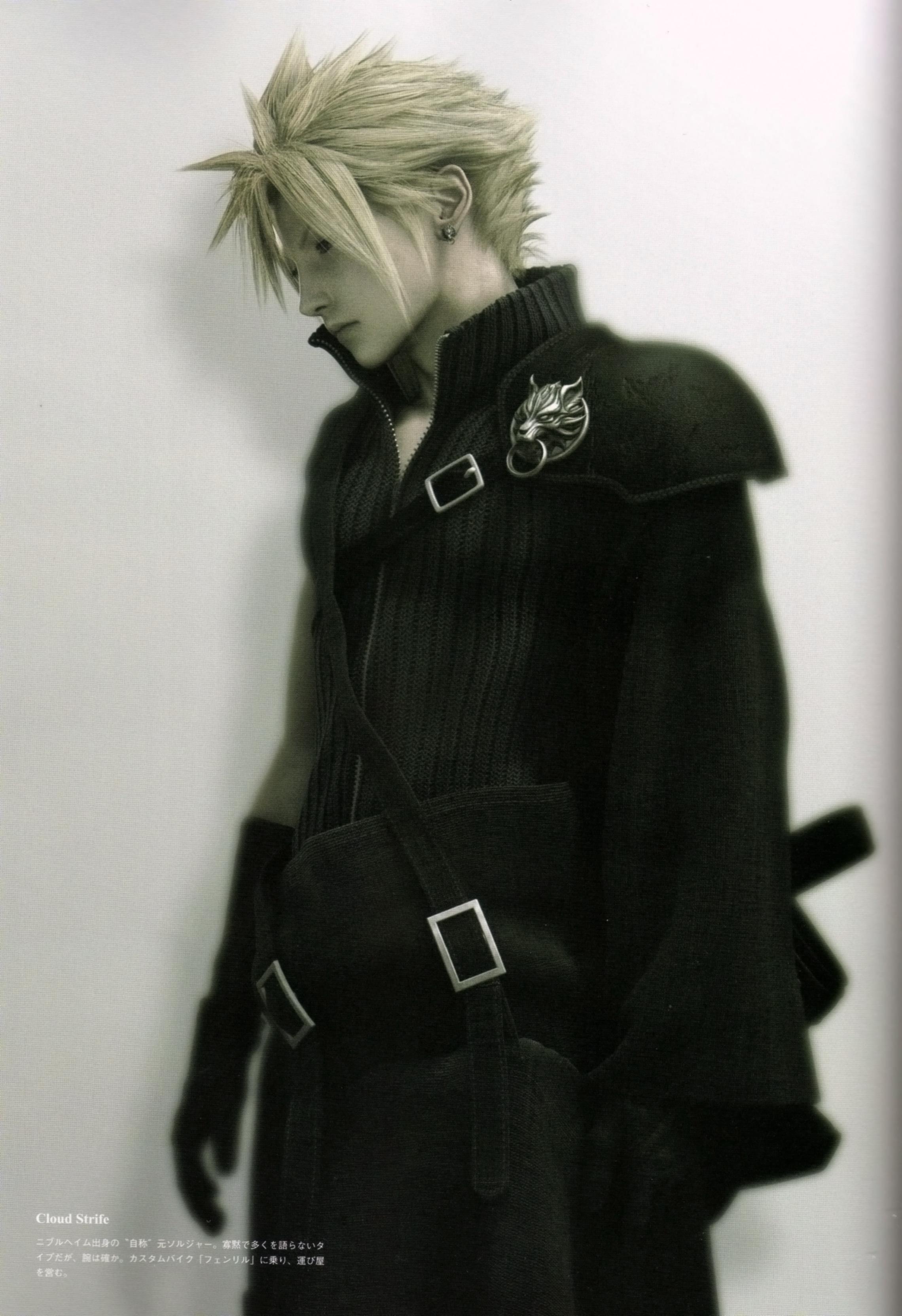 avatar de Lucien-EL