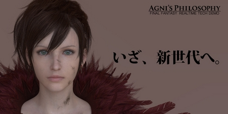 Agni's Philosophy - Final Fantasy Realtime Tech Demo