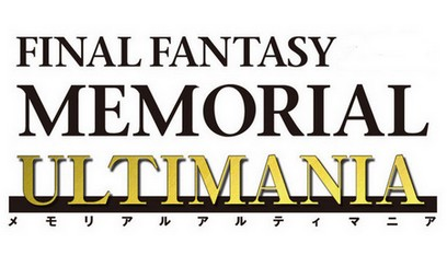 Final Fantasy Memorial Ultimania