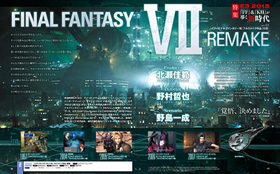 Final Fantasy VII Full Remake