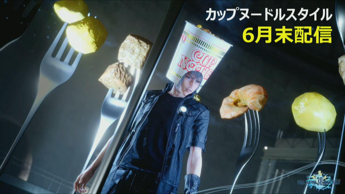 Final Fantasy XV Cup Noodles