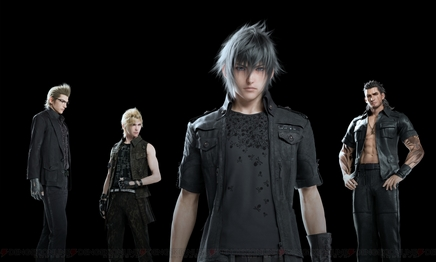 noctis and friends