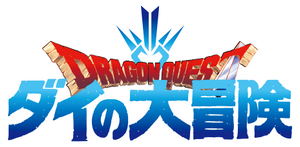 Dragon Quest: Adventure of Dai