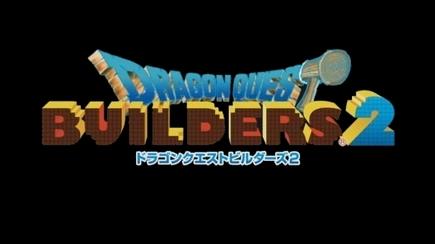 Plus de 3 millions d'exemplaires vendus — Dragon Quest XI
