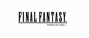 Final Fantasy 30th Anniversary