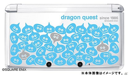 3DS Dragon Quest Monsters
